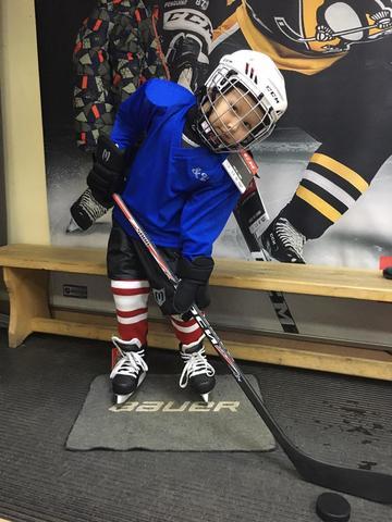 Где купить хорошую и недорогую детскую хоккейную форму ?