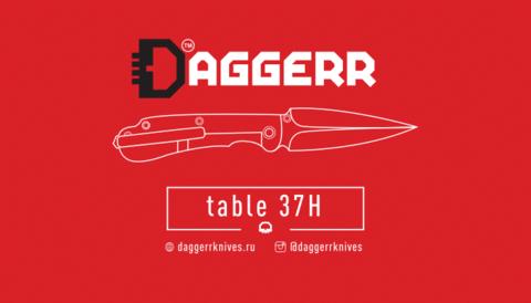 DAGGERR IS TAKING PART IN BLADE SHOW 2018!