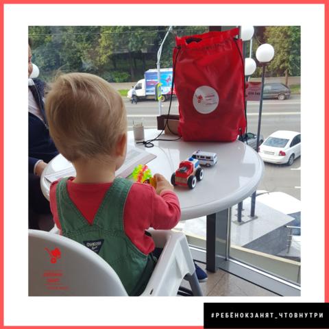 Как сходить в ресторан с малышом?