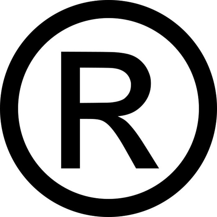 Регистрация торгового знака