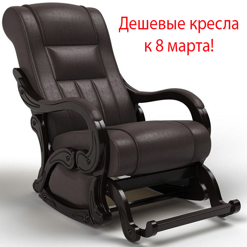 Встречайте дешевые кресла, качалки и глайдеры!
