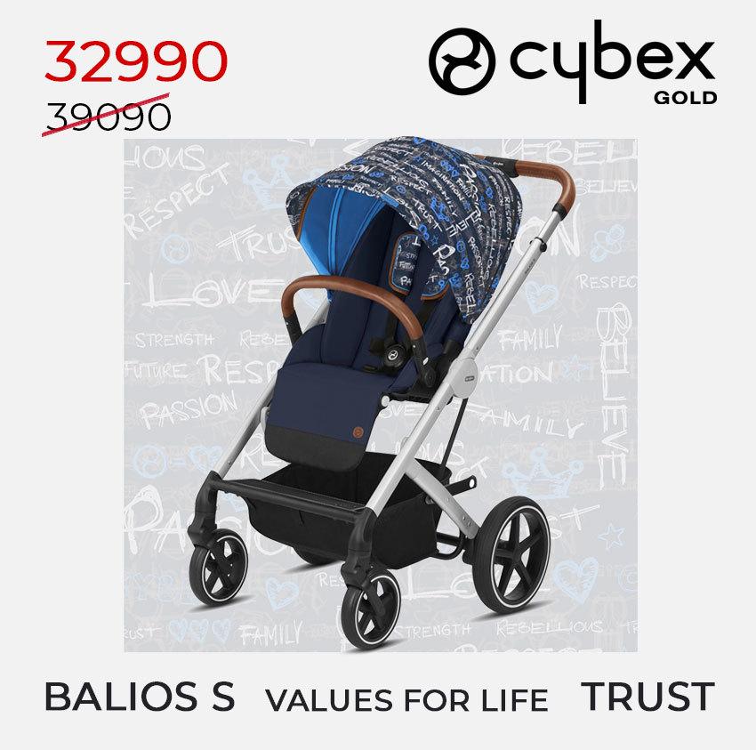 Cybex Balios S Values for Life TRUST со скидкой 6100 рублей!