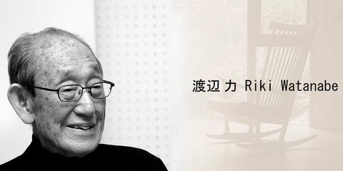 Пионер японского дизайна