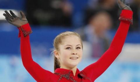 Юлия Липницкая скоро впервые станет мамой
