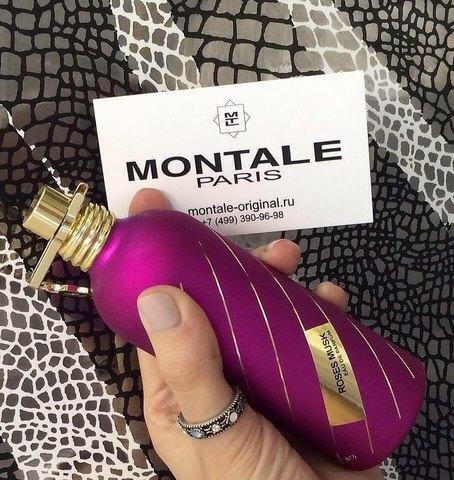 Montale Roses Musk (Монталь Розовый Мускус)