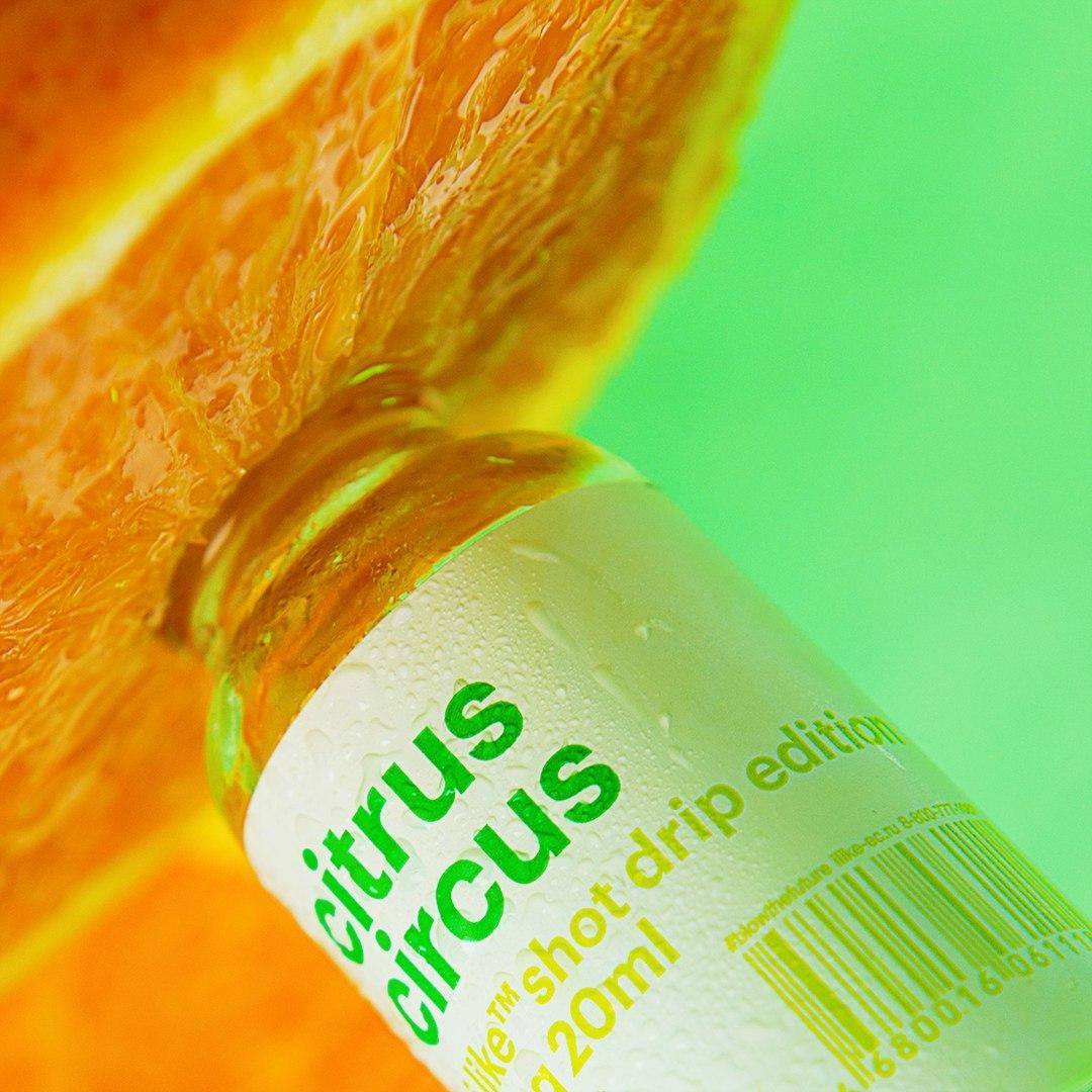 ilike: Citrus Circus