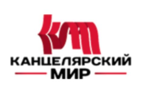 Voicebook едет в Ставропольский край