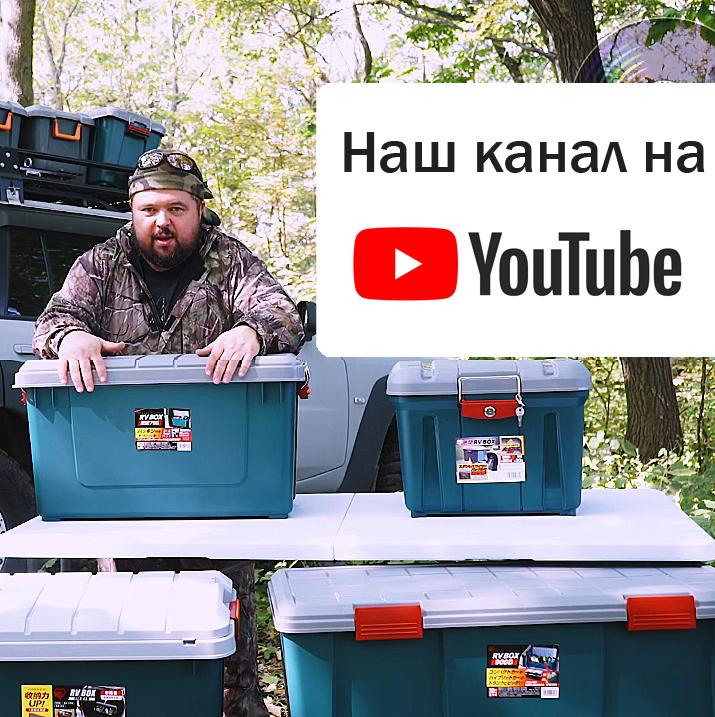 Мы теперь в YouTube!
