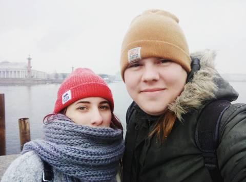 Катя с другом