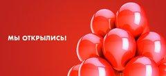 Открытие интернет-магазина Bor152.ru