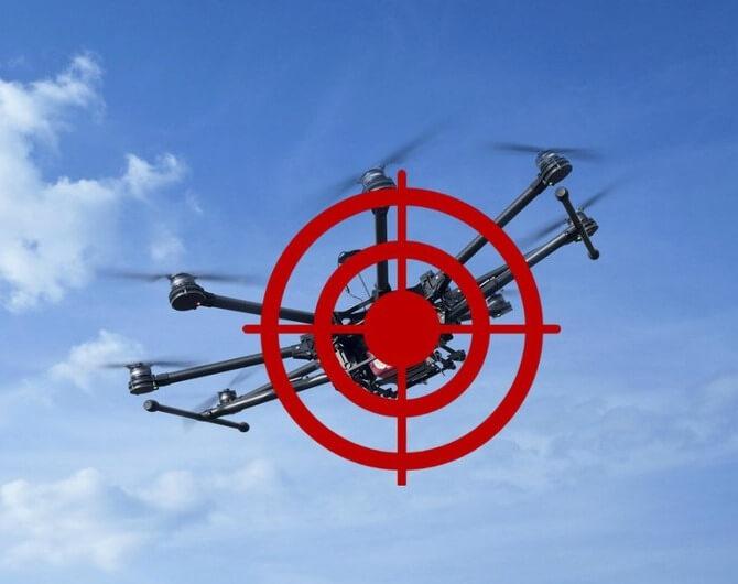 Как сбивают дроны?