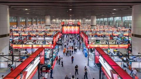Выставка «Canton Fair» Китай