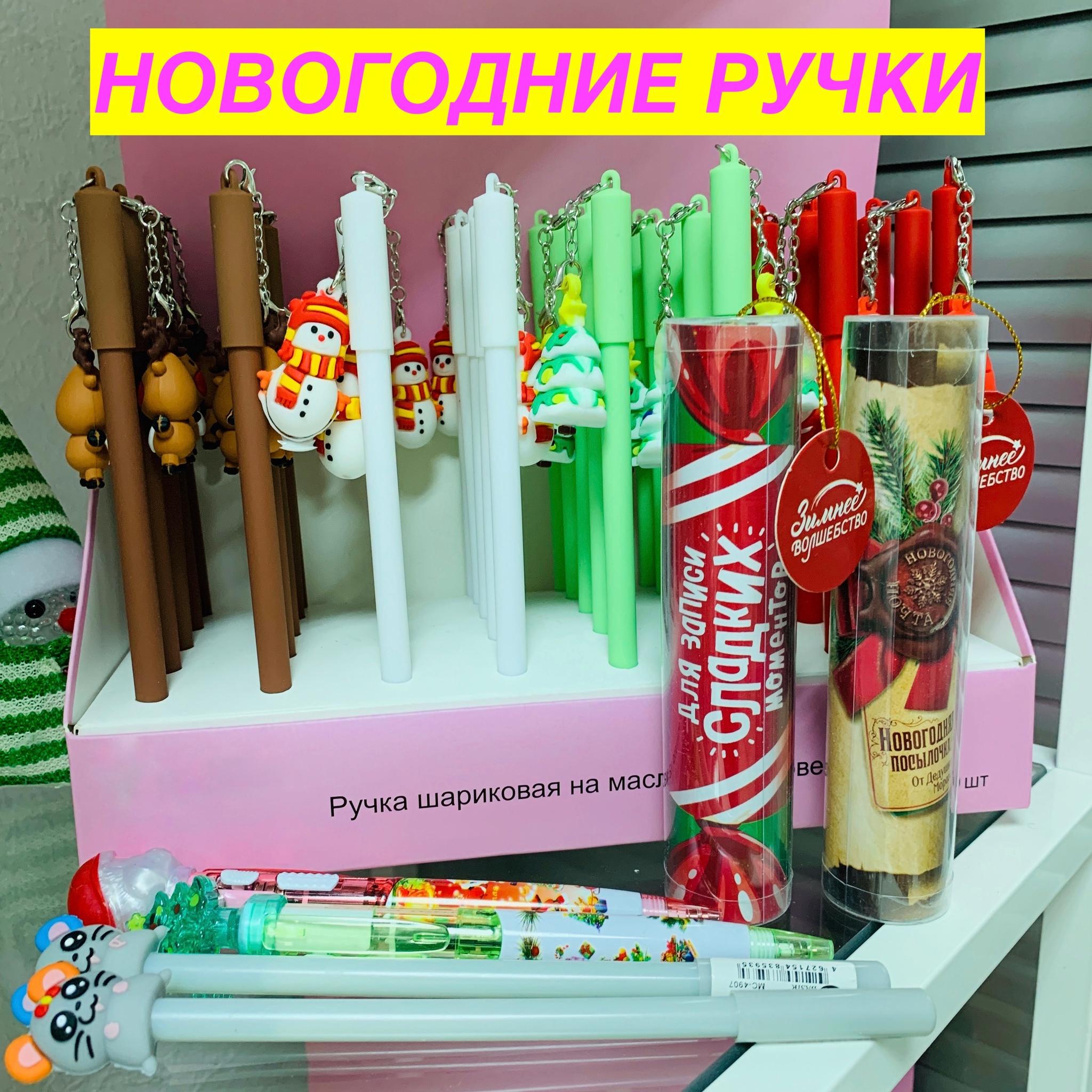 Сувенирные подарочные ручки к 2020 новому году