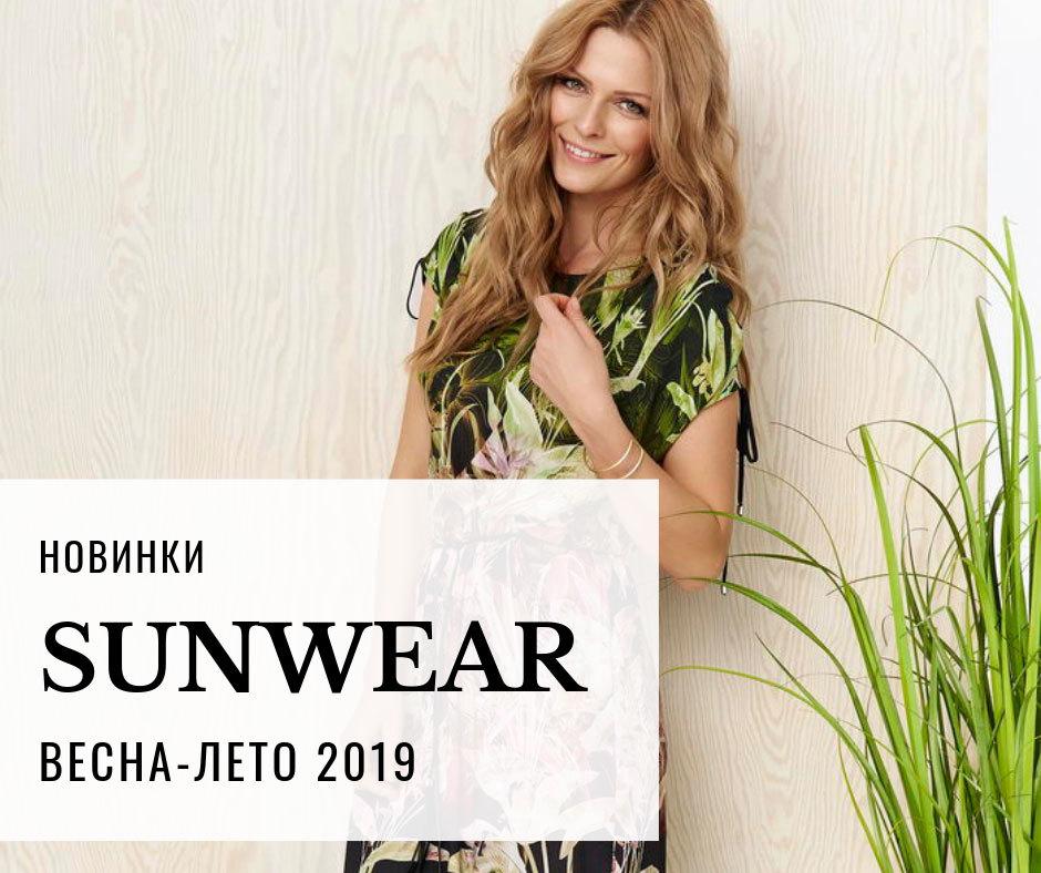 Новинки летней женской одежды