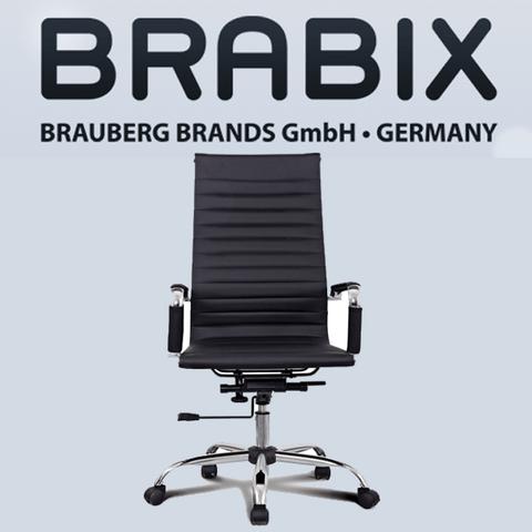 Приобретайте кресла Brabix