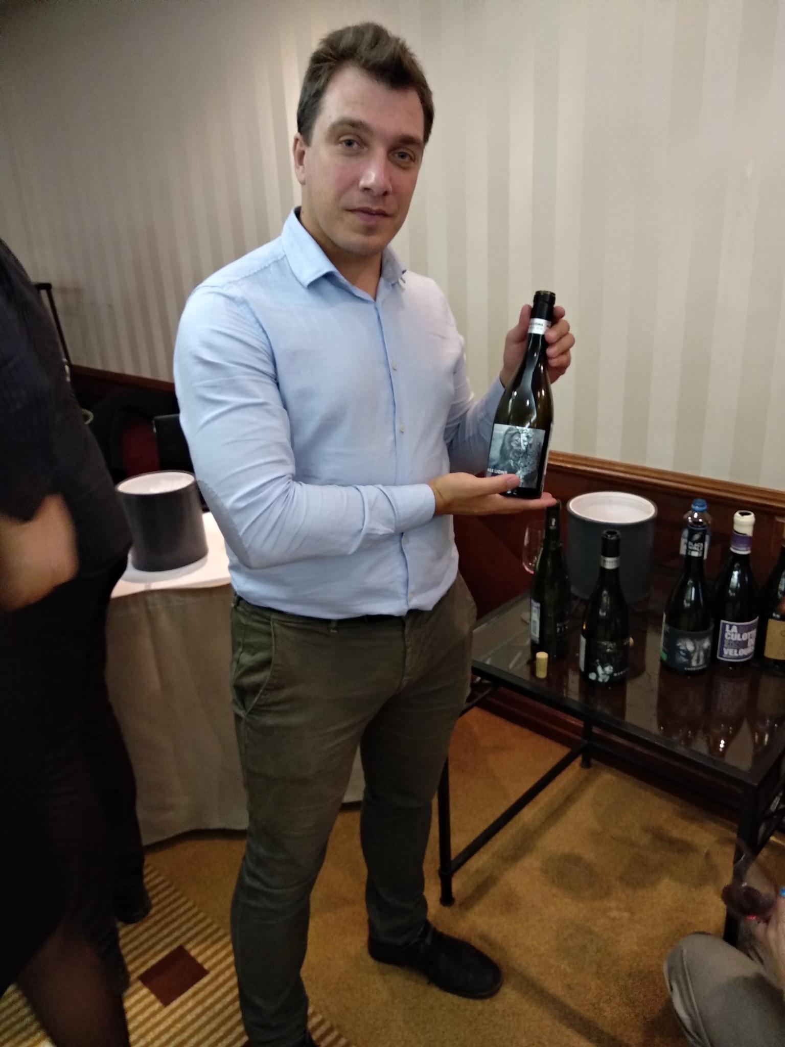 День французских вин в Москве 21.10.2019.