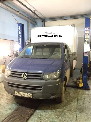 Установка пневмобаллонов на Volkswagen Transporter Т5