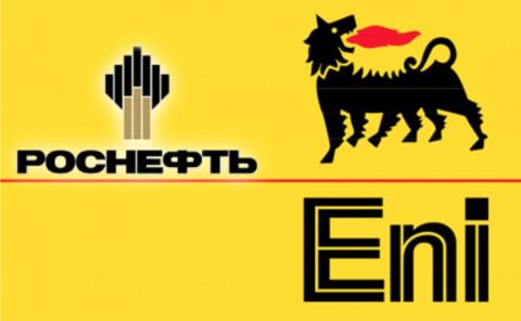 Eni не прекратит сотрудничество с Роснефтью из-за новых антироссийских санкций