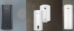 Как выбрать электрический водонагреватель на лето