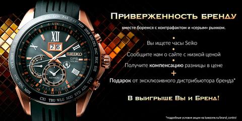 Старт акции «Приверженность бренду»