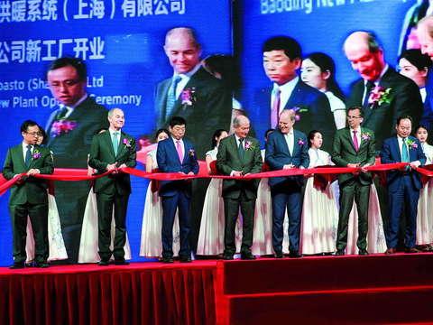 Webasto открывает новый завод в Баодине