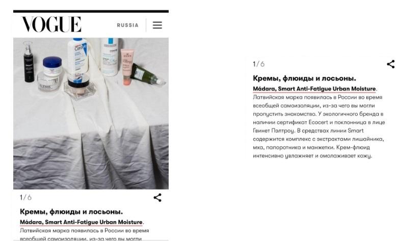 www.vogue.ru