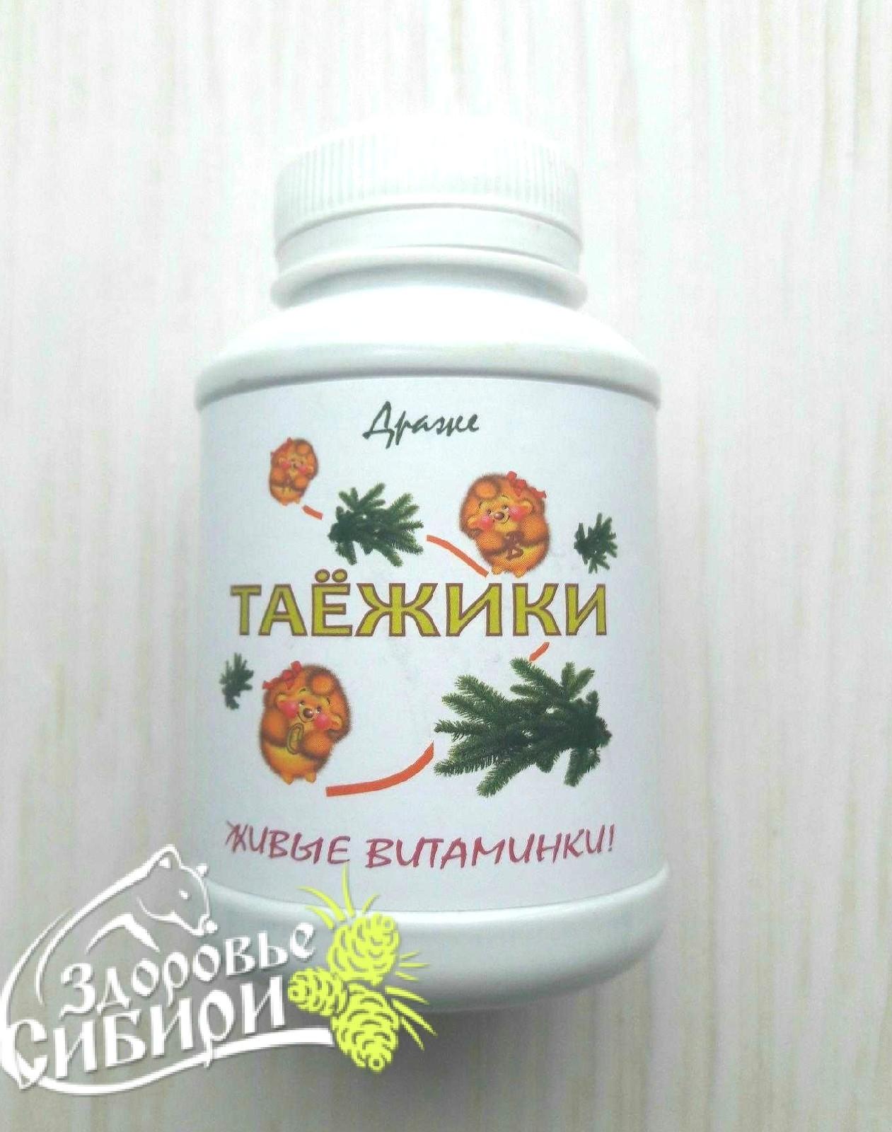 Натуральные витамины для повышения иммунитета детей