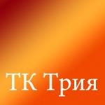 ТК Трия