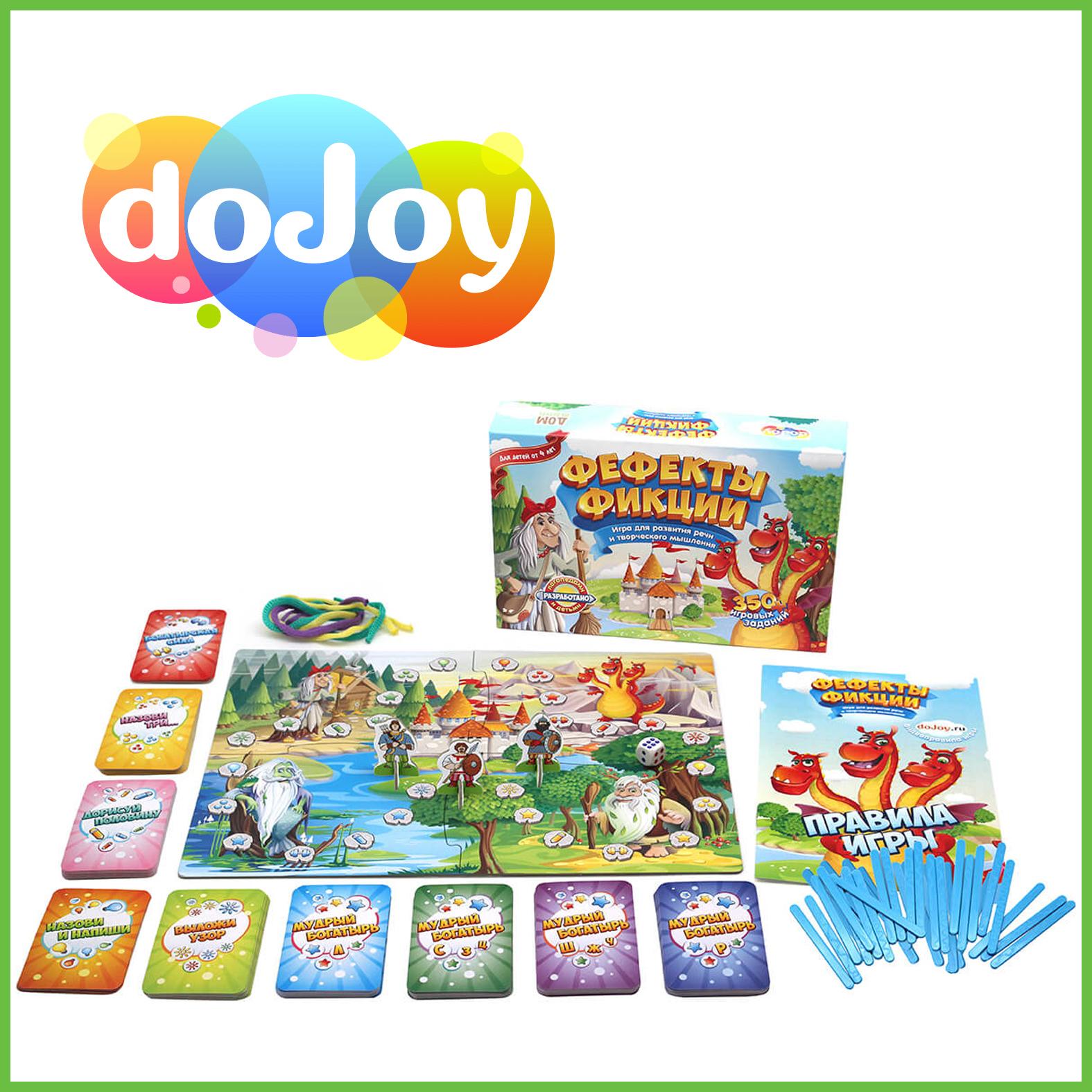 Do Joy
