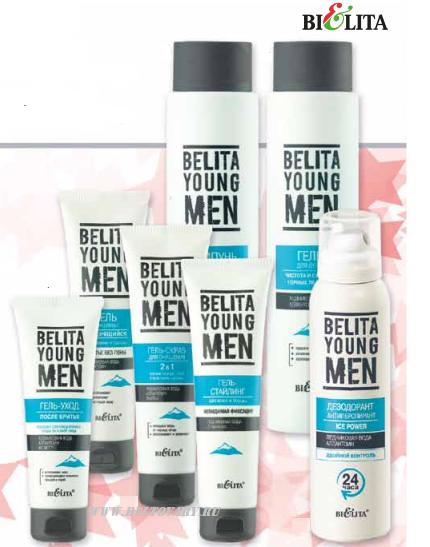 Belita Young Men *