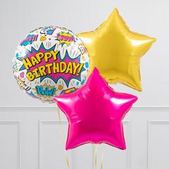 Фольгированные шары с Днём Рождения