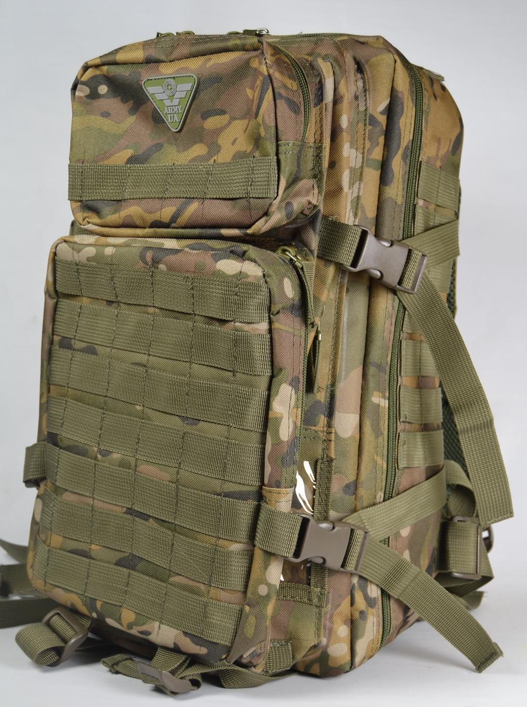 Камуфляжные рюкзаки и сумки