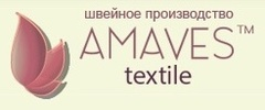 Амавес-Текстиль