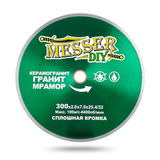 MESSER-DIY (ГРАНИТ/ КЕРАМОГРАНИТ/МРАМОР)