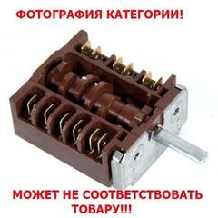 Переключатель режимов духовки Indesit C00019620