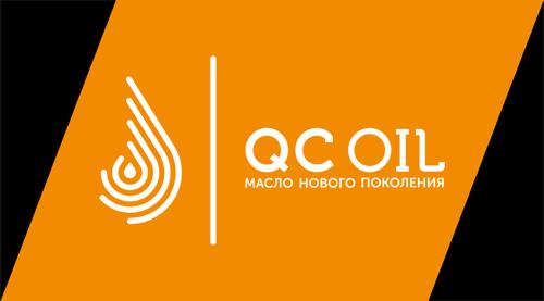 Смазочные материалы QC OIL