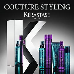 Couture Styling - Фиксация и стайлинг