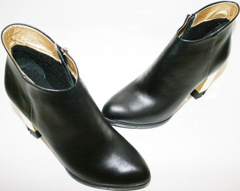 рикере в купить обувь