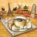 Чай, кофе, вино
