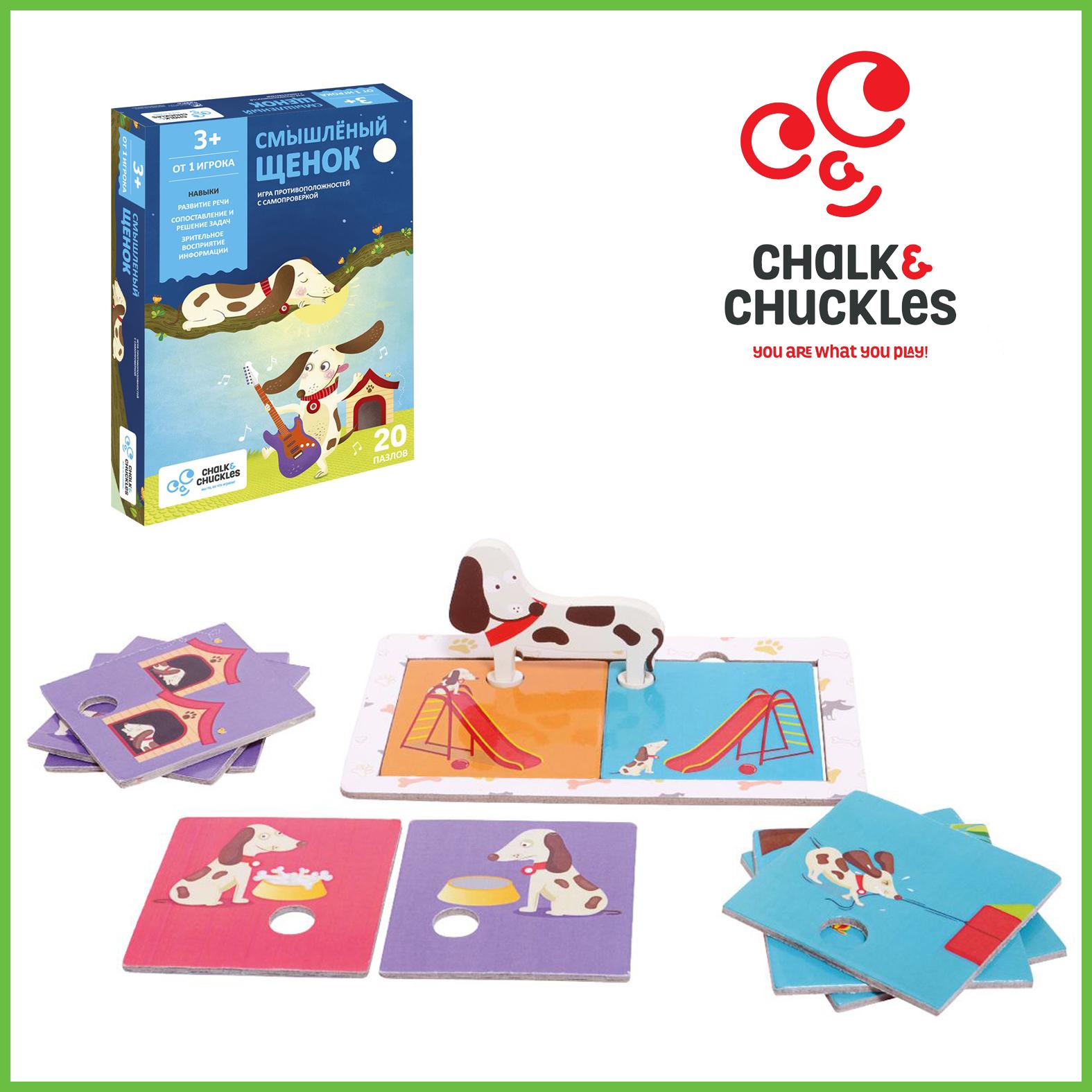 Chalk&Chuckles