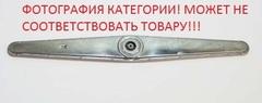 Разбрызгиватель верхний для посудомоечной машины Electrolux (Электролюкс) - 1526520307