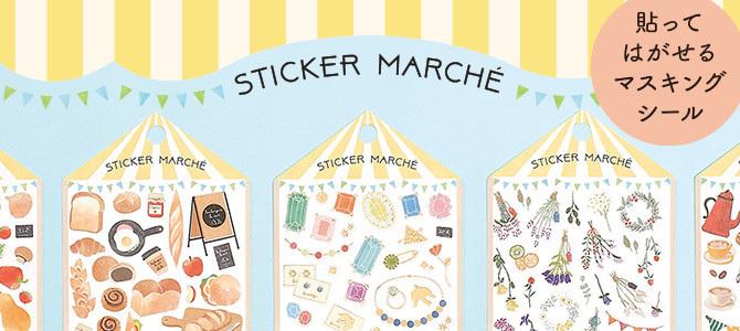 Midori Sticker Marché