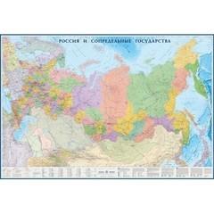 Карты и атласы