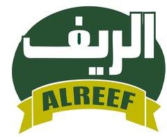 AlReef