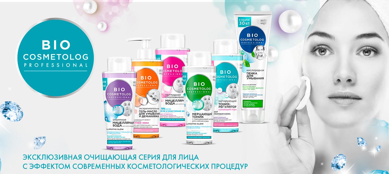 Bio Cosmetolog