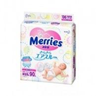 Японские подгузники Merries
