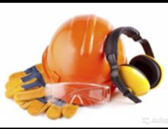 Средства защиты труда
