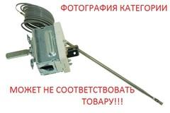 Термостат для духовки Beko (Беко) 263100019