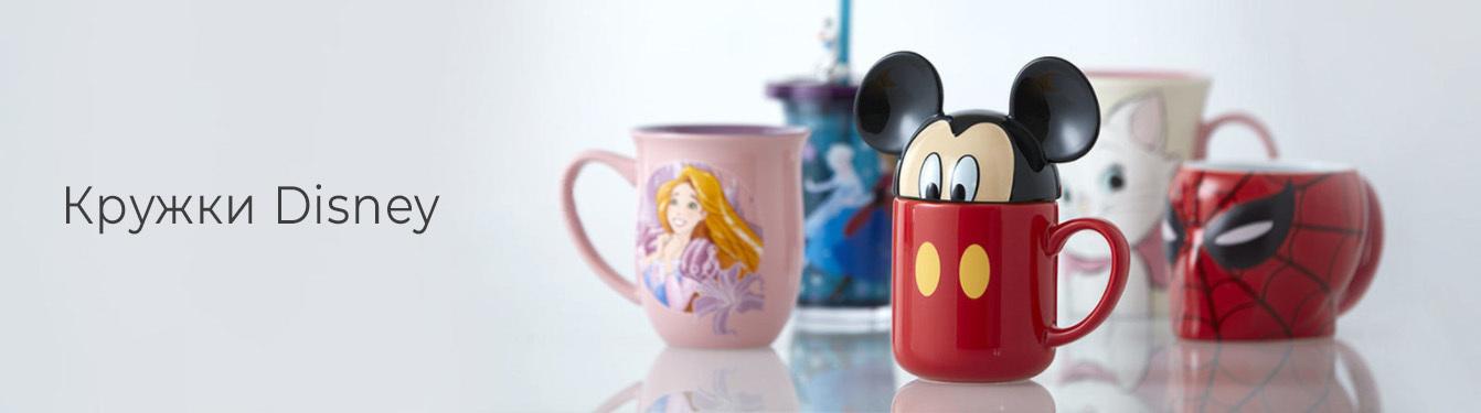 Кружки Disney