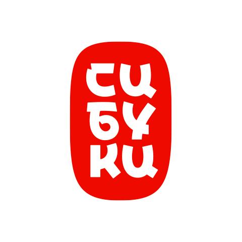 Сибуки